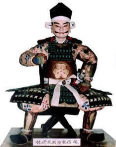 hayashizaki jinsuke shigenobu
